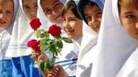 نوجوانان خوزستانی همیار گردشگر میشوند