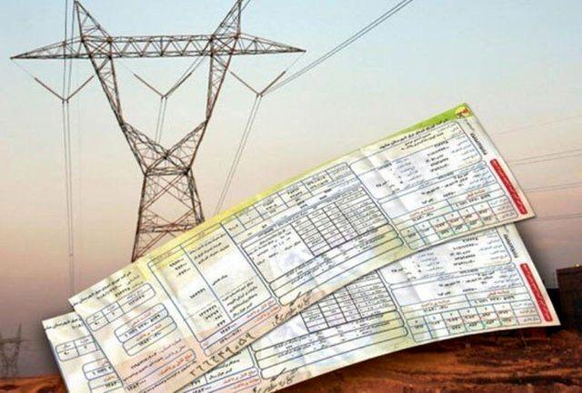ایده اداره برق یزد برای اعلام کنتور