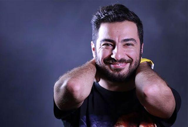 پست احساسی نوید محمدزاده با عکس فرشته حسینی/ببینید