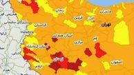 کدام شهرها یا شهرستانها در غرب کشور تا 18 اردیبهشت 1400 هنوز قرمز کرونایی هستند؟