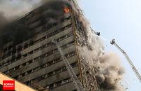 تصاویری تکاندهنده از آتشسوزی و ویرانی ساختمان پلاسکو / ببینید