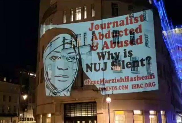 نمایش تصاویر مرضیه هاشمی روی ساختمان مرکزی بیبیسی در لندن