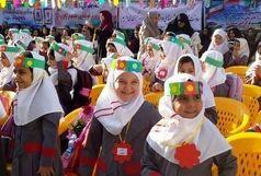 نواخته شدن زنگ غنچه ها و شکوفه ها در مدارس قزوین