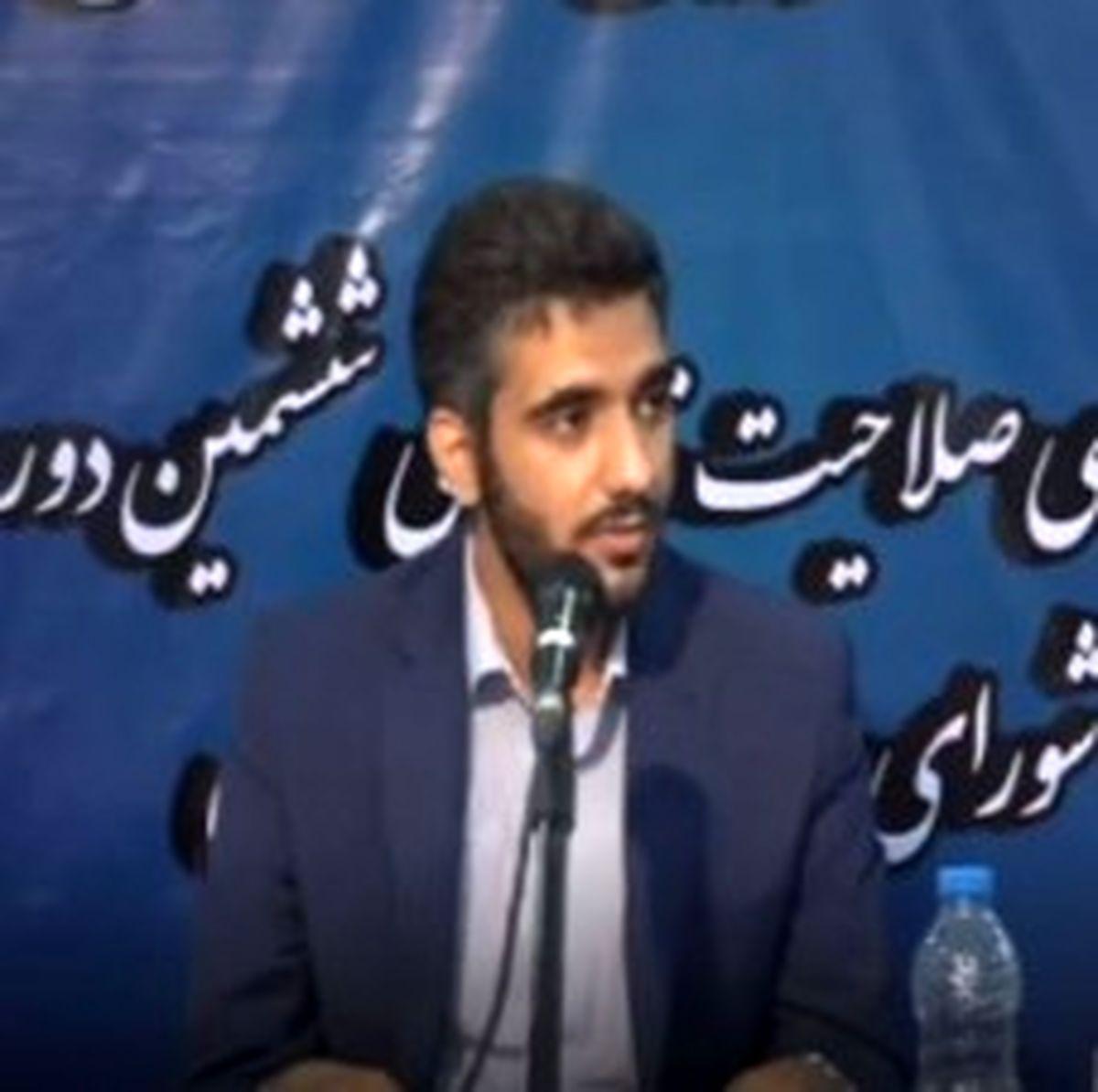 سرپرست مدیریت روابط عمومی دانشگاه علوم پزشکی مشهد منصوب شد