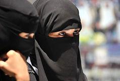 افشاگری تکان دهنده زنان عربستانی خبرساز شد!