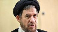 کمیسیون برنامه و بودجه با هدف نظارت میدانی دوشنبه به بوشهر میرود
