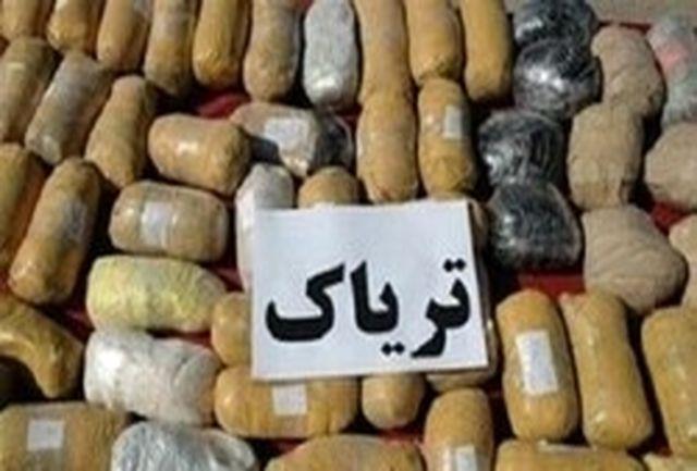 کشف ۸۰ کیلو تریاک در عملیات مشترک پلیس کهگیلویه و بویراحمد