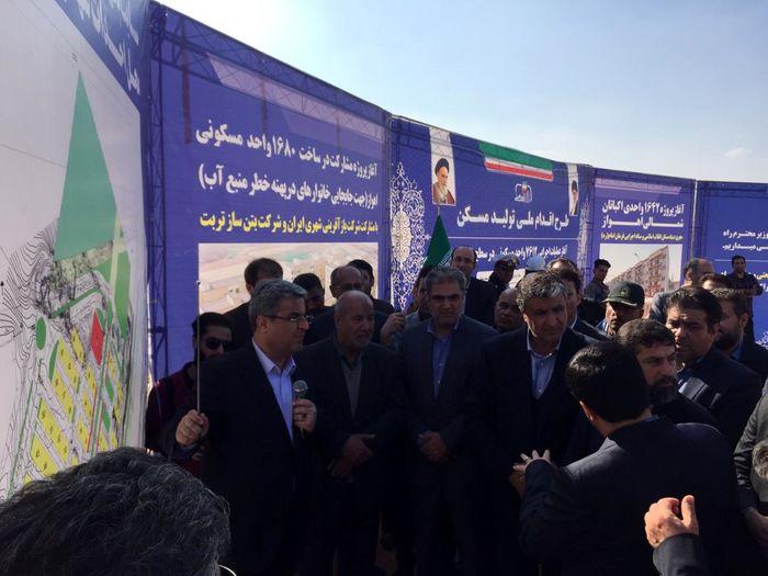 عملیات احداث ۷۶۱۲ واحد مسکن ملی در خوزستان آغاز شد