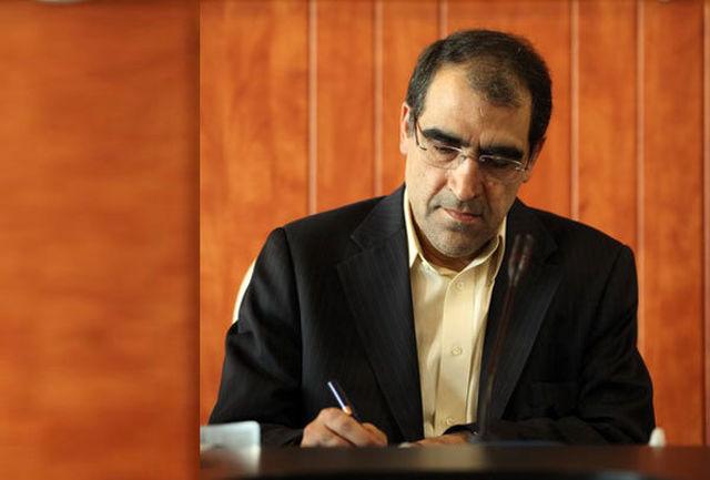 تکذیب خبر استعفای وزیر بهداشت