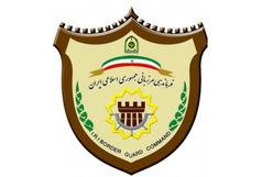 شهادت یک نفر از پرسنل مرزبانی ناجا در کردستان