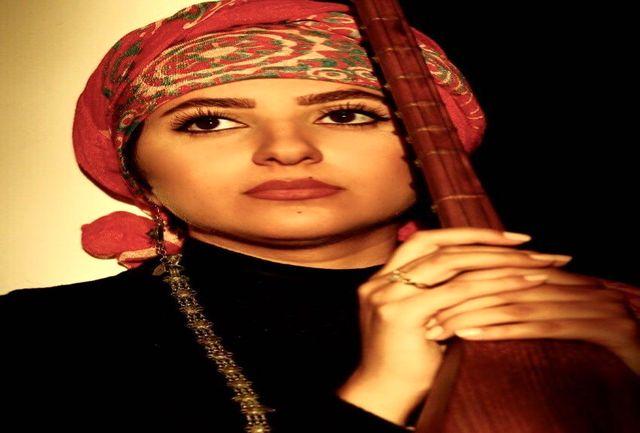 یلدا عباسی پیشرو در  ساز و آواز  موسیقی محلی