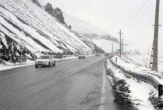پیش بینی بارش برف در ارتفاعات مناطق معتدل لرستان