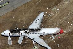 سقوط وحشتناک یک هواپیما با 83 مسافر+عکس