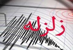 زمین لرزه 4 ریشتری انارک نایین را لرزاند