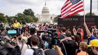 هدف گردهمایی واشنگتن مشخص شد