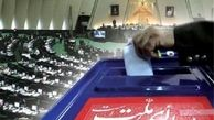 مردم تخلفات انتخاباتی را گزارش دهند
