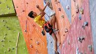 اعزام سنگنوردان خراسانی به مسابقات آسیایی