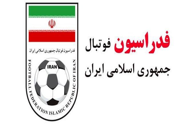 محرومیت ایران از کمک مالی فیفا در دوران کرونا