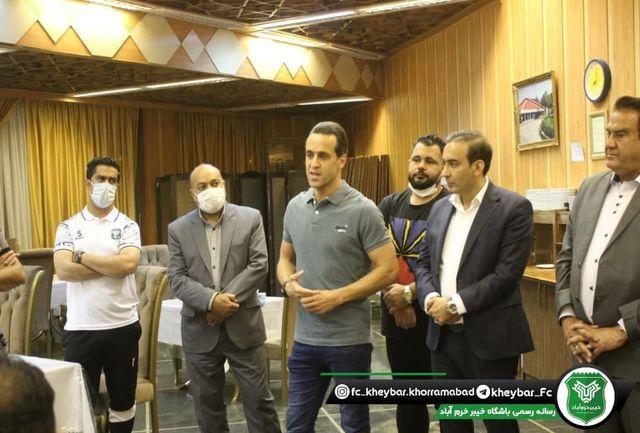 علی کریمی به عنوان مشاور عالی مالک باشگاه خیبر خرم آباد منصوب شد