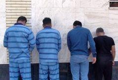 دستگیری 4  شرور درخرم آباد