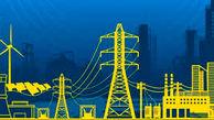 اعلام آمادگی 1200 واحد صنعتی برای کاهش مصرف برق در تابستان