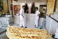 اجرای طرح درجه بندی نانوایان در زنجان