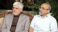 تسلیت محمدرضا عارف به محسن میردامادی