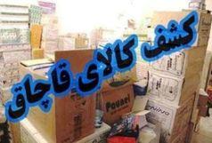 توقیف کالای قاچاق در چابهار