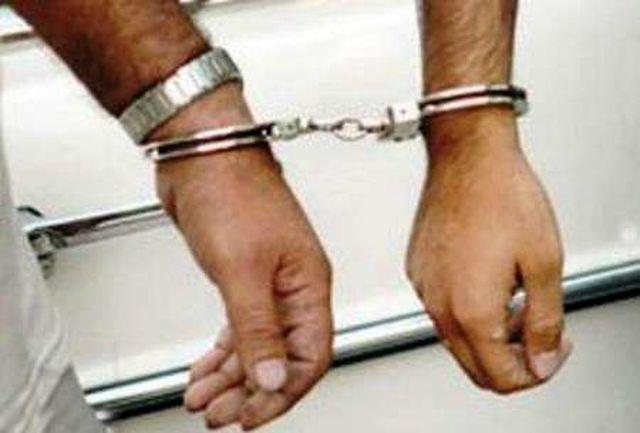 دستگیری یک زوج جوان کلاهبردار درالبرز