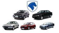 زمان قرعه کشی مرحله سوم فروش فوق العاده ایران خودرو مشخص شد