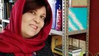 هنرمند ایرانی درگذشت