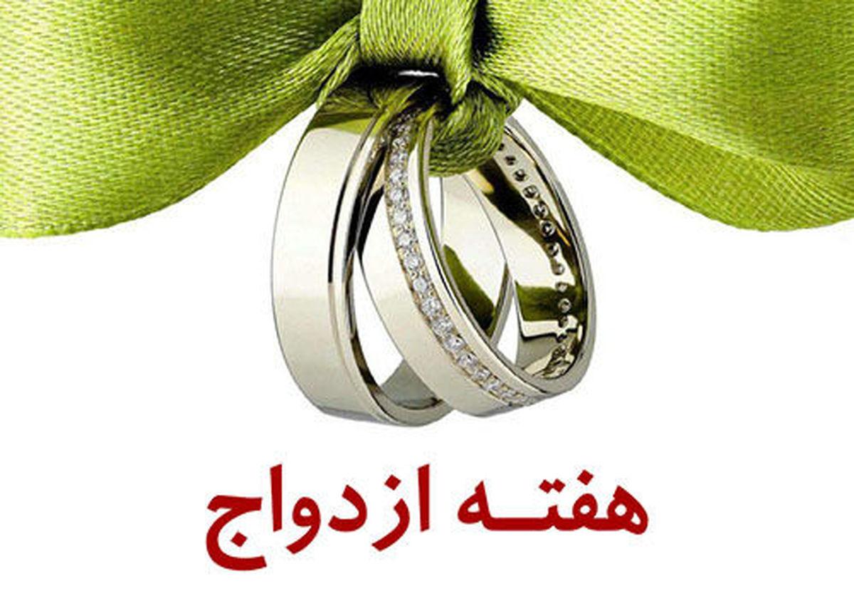 """طرح """"هر مسجد یک جهیزیه"""" در البرز کلید خورد/ برگزاری 40 کارگاه آموزش ازدواج"""