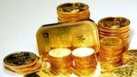 قیمت سکه و طلا امروز 12 مهر 1399
