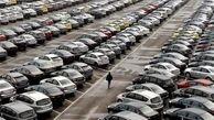 مهلت پیش ثبت نام خودرو تا 14 خرداد ادامه دارد