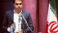 طی حکمی از سوی استاندار عضو جوان ستاد ساماندهی امور جوانان سیستان و بلوچستان منصوب شد