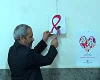 نواخته شدن زنگ ایدز در هنرستان امام خامنه ای سمنان