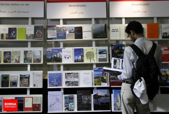فروش کتاب نمایشگاه از مرز 3 میلیارد تومان گذشت