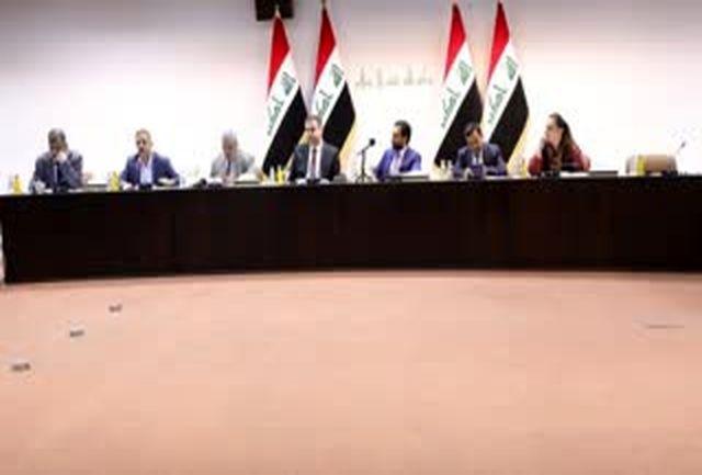 انتخابات شوراهای استانی عراق