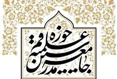 آیت الله مومن اندیشه و عمل خود را برای خدمت به انقلاب به کار گرفت