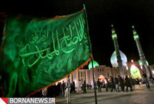 تجمع 5هزار نفری دانشجویان کشور در مسجد جمکران