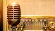 شرکت یک میلیون تومانی متولی مالی هزاران نفرکارکنان غیر رسمی رادیو شد