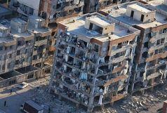 عملیات تعمیراتی بیش از 2000 واحد مسکونی مناطق زلزلهزده کرمانشاه پایان یافت