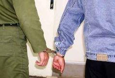دستگیری سارق اماکن خصوصی با 8 فقره سرقت در رودسر