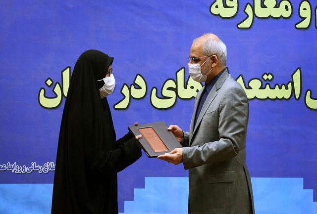 « الهام یاوری» به «ریاست سازمان ملی پرورش استعدادهای درخشان» منصوب شد