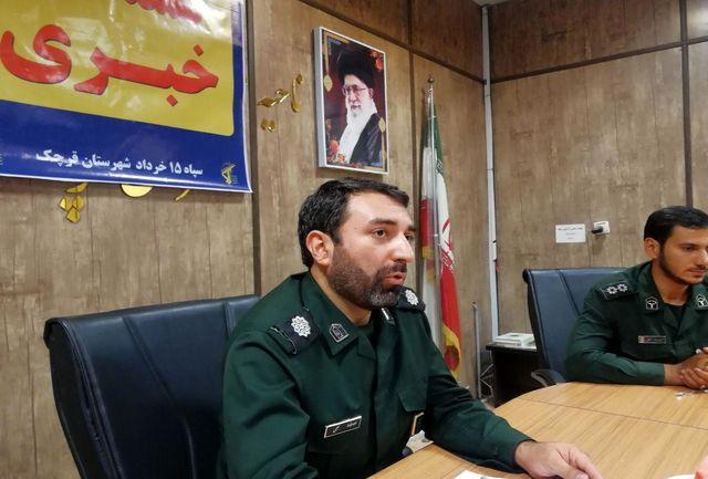 برگزاری 100برنامه در هفته دفاع مقدس در شهرستان قرچک