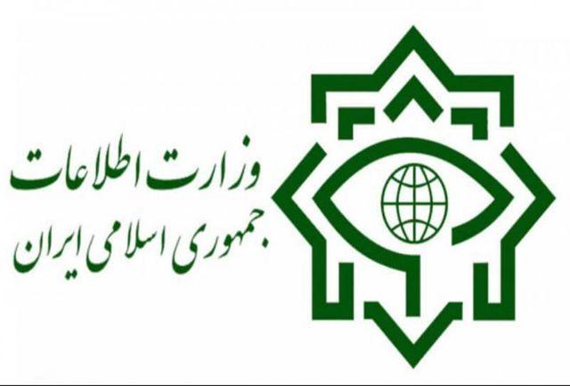 وزارت اطلاعات در مقابله با مفاسد اقتصادی بیانیه صادر کرد