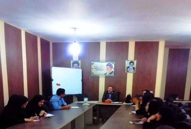 جلسه آموزشی در زمینه اصول وقوانین حاکم بر ارتباطات موثر برگزار شد