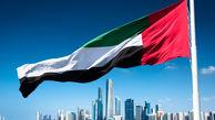 زن انگلیسی جزئیات رسوایی اخلاقی وزیر اماراتی را فاش کرد /عکس
