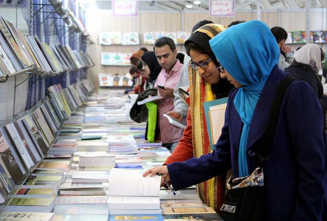 نمایشگاه بزرگ کتاب در همدان22 آبان گشایش مییابد