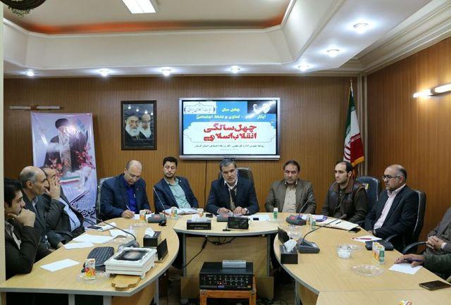 دستاوردهای 40 ساله کارگران در پیروزی انقلاب اسلامی تبیین شود